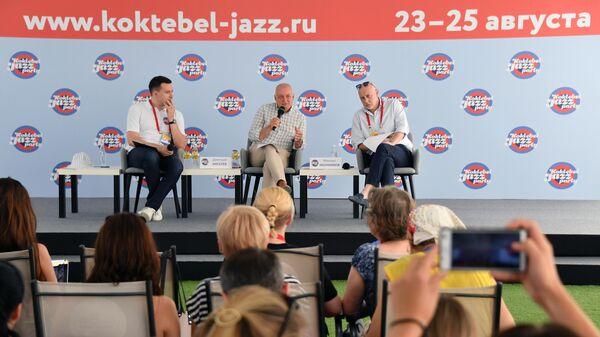 Пресс-конференция, посвященная открытию Международного джазового фестиваля Koktebel Jazz Party – 2019 в Крыму.