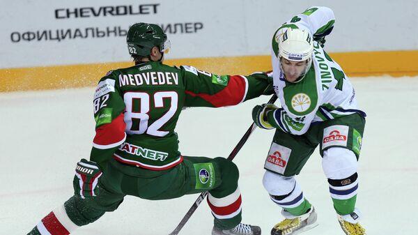Хоккей. КХЛ. Матч Ак Барс - Салават Юлаев