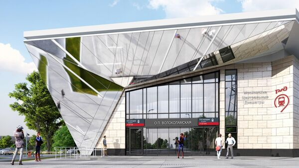 Проект станции Волоколамская на втором Московском центральном диаметре (МЦД-2 Подольск-Нахабино)