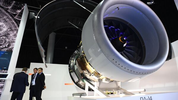 Турбовентиляторный двигатель ПД-14, представленный на Международном авиационно-космическом салоне МАКС-2019
