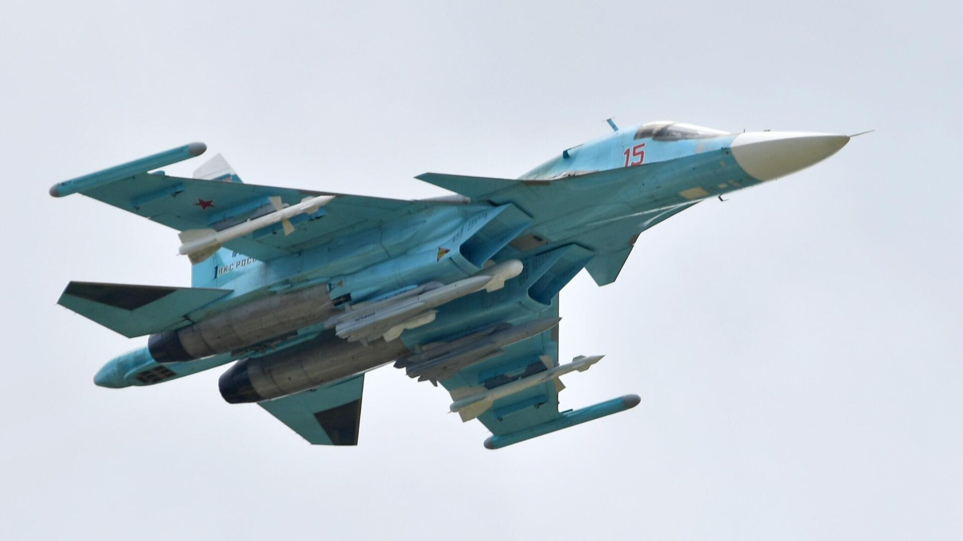 """На месте падения Су-34 в Хабаровском крае нашли """"черные ящики"""""""