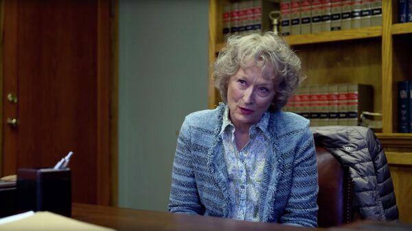 Кадр из фильма Прачечная