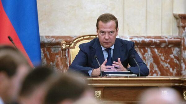 Председатель правительства РФ Дмитрий Медведев проводит совещание с членами кабинета министров РФ. 29 августа 2019