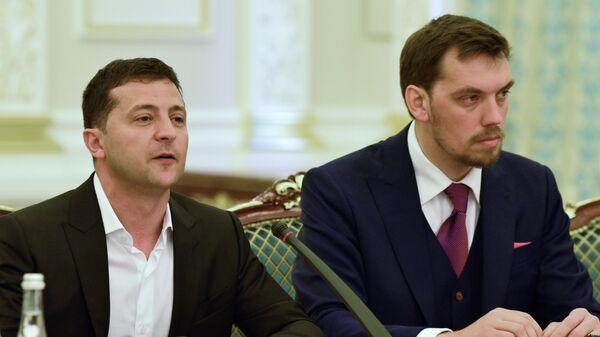 Президент Украины Владимир Зеленский и премьер-министр Украины Алексей Гончарук