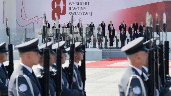 Жертвоприглашение. Польша выбрала, с кем ей начать Вторую мировую