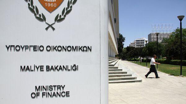 Здание Министерства финансов Кипра в Никосии