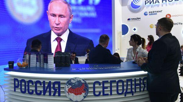 Стенд России сегодня