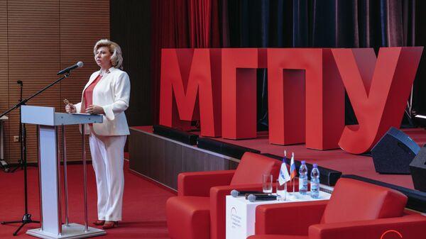 Уполномоченный по правам человека в РФ Татьяна Москалькова во время выступления перед студентами МГПУ