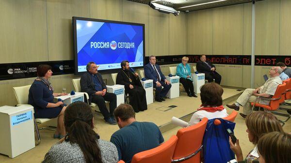 Круглый стол на тему Теология в системе образования: путь к формированию личности в ММПЦ МИА Россия сегодня