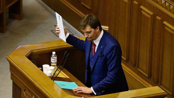 Новоизбранный премьер-министр Украины Алексей Гончарук на первом заседании девятого созыва Верховной рады Украины в Киеве