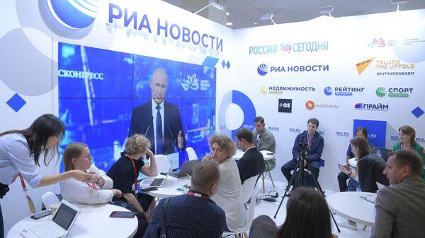 Трансляция выступления президента РФ Владимира Путина на пленарном заседании в рамках V Восточного экономического форума