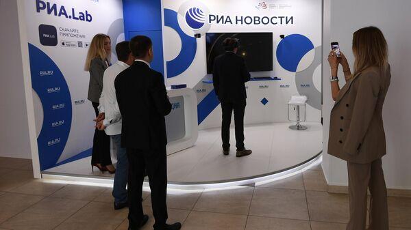 Участники на стенде МИА Россия сегодня на V Восточном экономическом форуме во Владивостоке