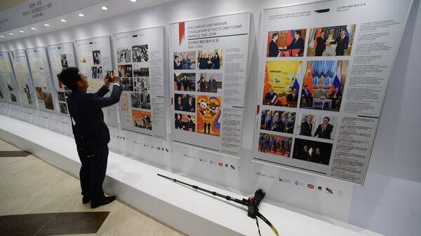 Участник на площадке V Восточного экономического форума во Владивостоке