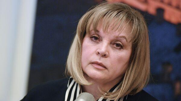 Памфилова не будет просить охрану после нападения