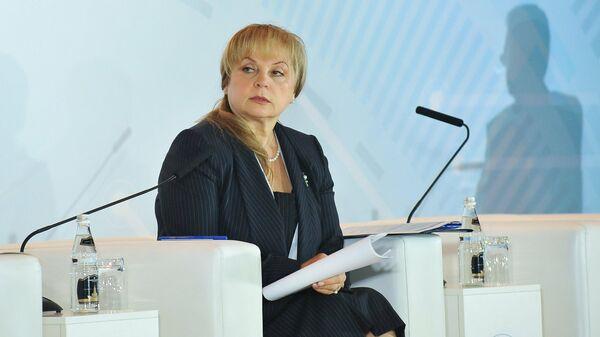 Памфилова считает, что избирательная кампания завершится не раньше ноября