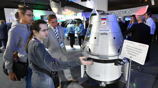 """Роскосмос планирует завершить испытания корабля """"Орел"""" к 2028 году"""