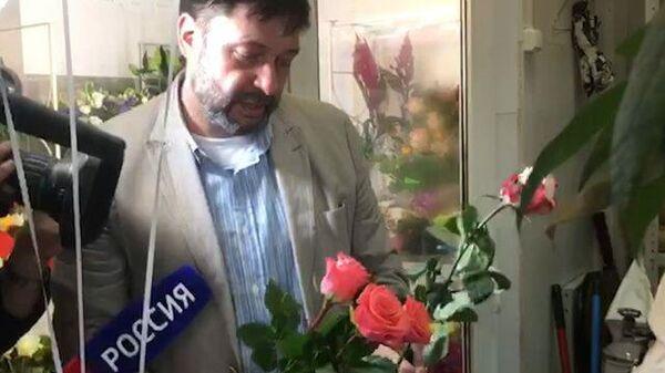 Вышинский купил розы маме, жене и Москальковой