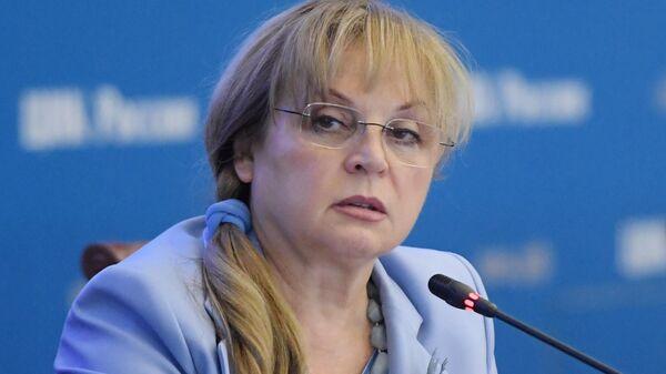 Памфилова рассказала, когда подведут итоги работы избиркомов в регионах