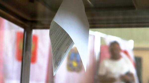 Бюллетень на избирательном участке
