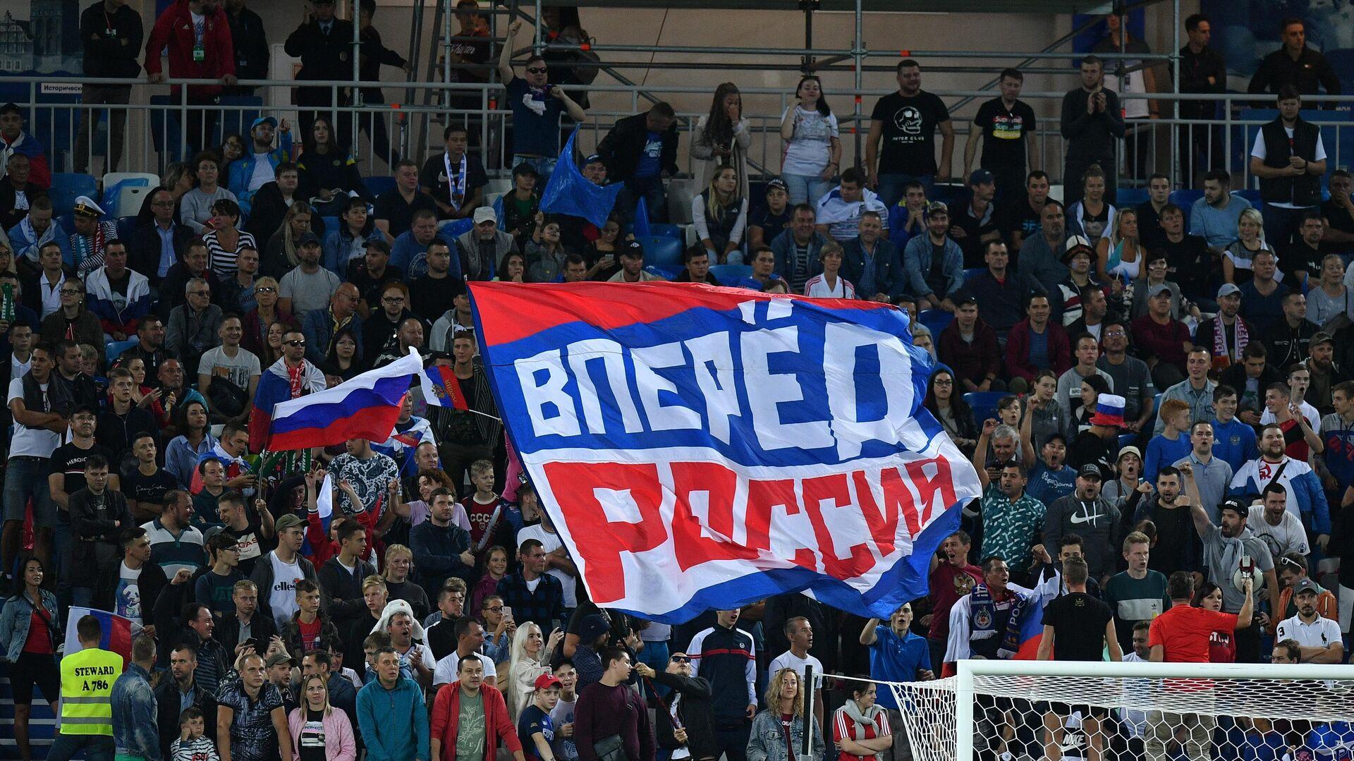 Отборочный матч ЧЕ-2020 Россия - Казахстан - РИА Новости, 1920, 22.12.2020
