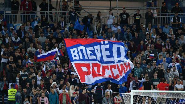 Отборочный матч ЧЕ-2020 Россия - Казахстан