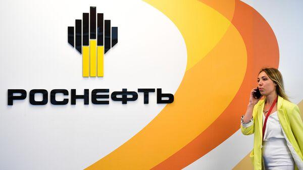 Стенд компании Роснефть