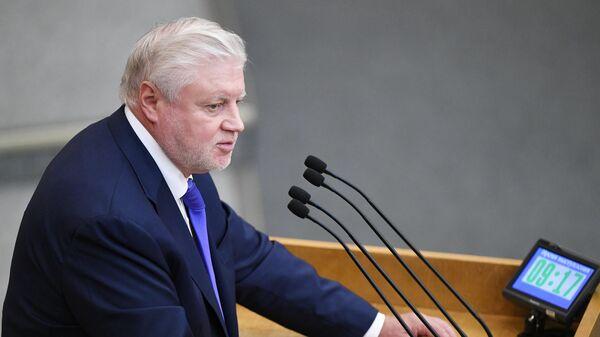Руководитель фракции политической партии Справедливая Россия в Госдуме РФ Сергей Миронов на первом заседании осенней сессии
