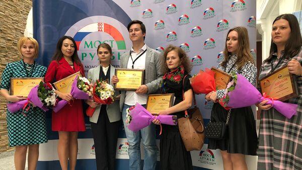 В Минске наградили победителей союзного конкурса литераторов Мост дружбы