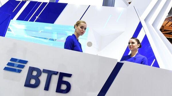 Стенд банка ВТБ