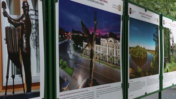 Фотовыставка достопримечательностей региона Омская область – настоящая Сибирь в Москве