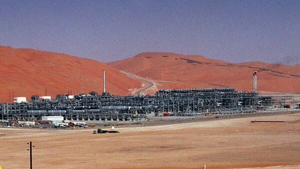 Предприятия нефтегазовой компании Саудовской Аравии Saudi Aramco