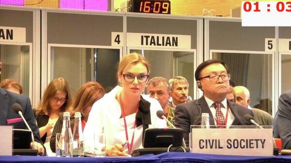 Главный редактор Крымской газеты Мария Волконская на совещании по рассмотрению выполнения обязательств в области человеческого измерения ОБСЕ. 16 сентября 2019