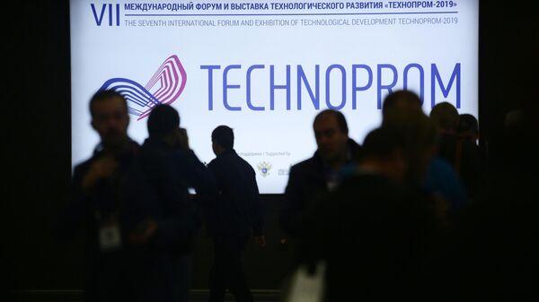 На Международном форуме технологического развития Технопром-2019 в МВК Новосибирск экспоцентр