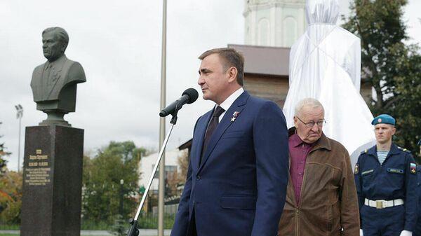 Бюст оружейника Николая Афанасьева установили в Туле