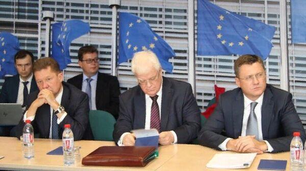 Трехсторонние консультации в формате Россия-ЕС-Украина