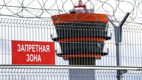 Международный аэропорт Шереметьево имени А. С. Пушкина