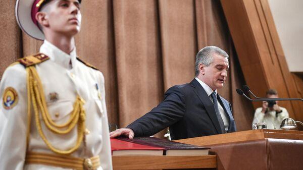 Глава Республики Крым Сергей Аксёнов во время вступления в должность. 20 сентября 2019