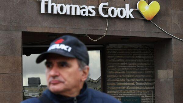 Вывеска туроператора Thomas Cook на здании в Москве