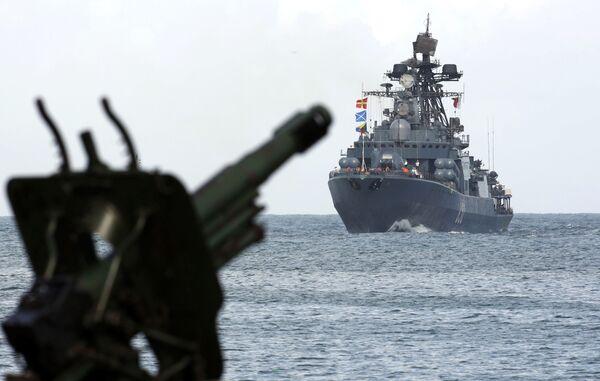 Российские боевые корабли прибыли с визитом в Венесуэлу