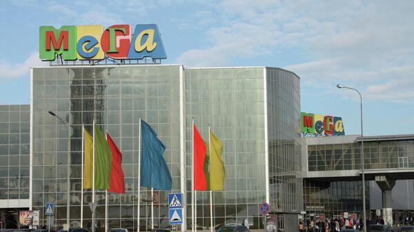 Торговый центр Мега - Белая Дача