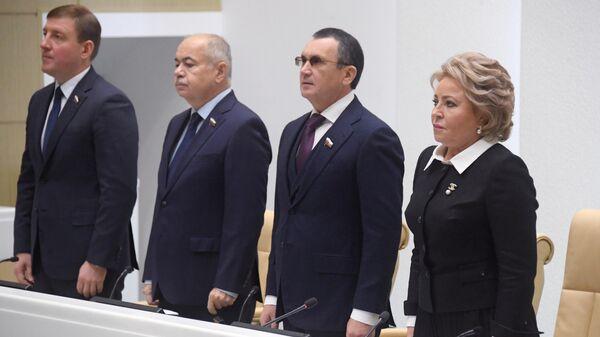 Заседание Совета Федерации РФ. 25 сентября 2019