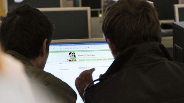 Энергосети США атаковали хакеры из России и Китая – американские СМИ