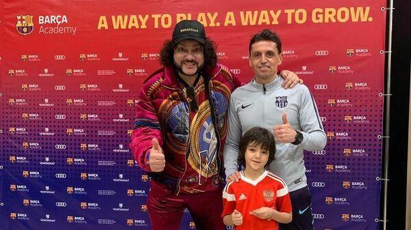 Певец Филипп Киркоров с сыном в футбольной академии Барселоны в Москве