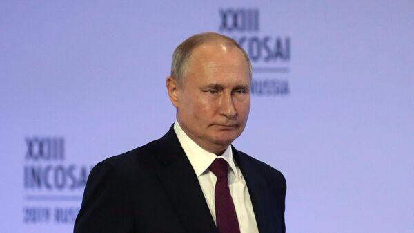 Президент РФ Владимир Путин на XXIII конгрессе Международной организации высших органов финансового контроля