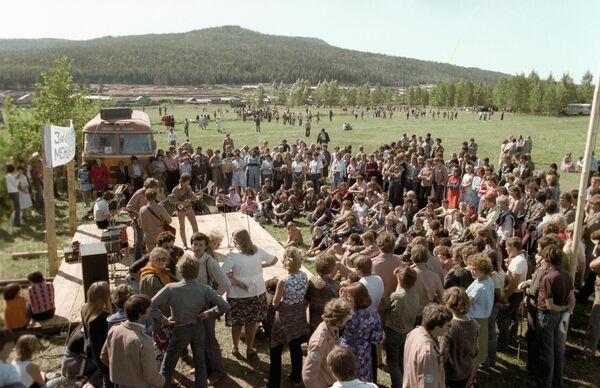 Западный участок БАМа. Город Усть-Кут. Фестиваль интернациональной дружбы. 1981 год