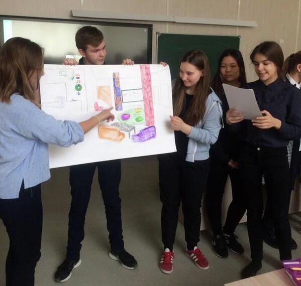 Школьники представляют собственный дизайн-проект