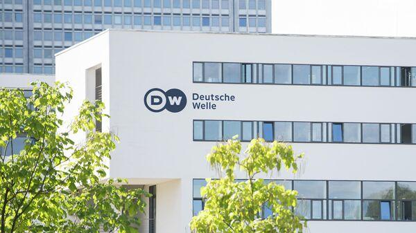 Штаб-квартира компании Deutsche Welle в Бонне, Германия