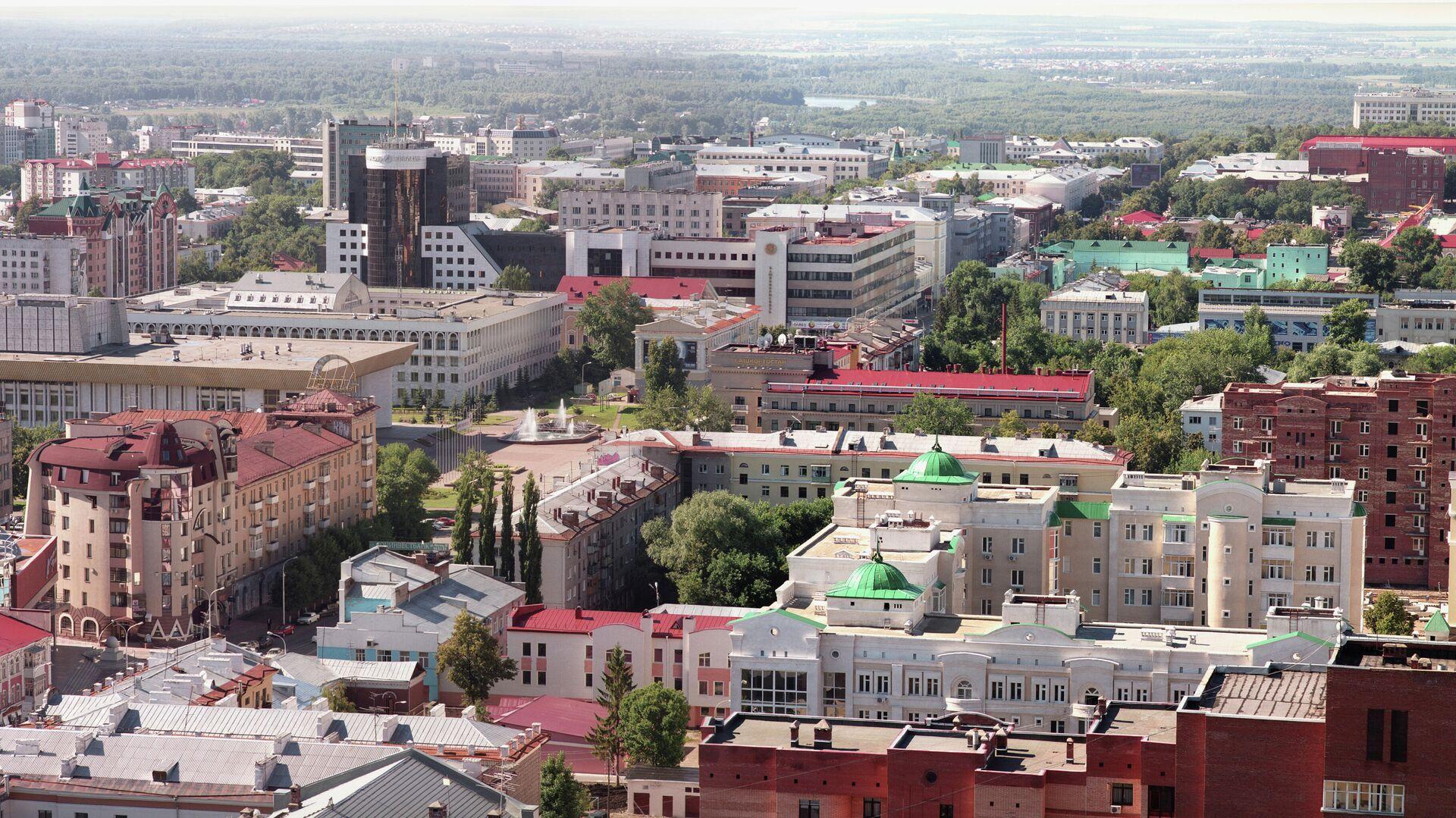 Вид на город Уфа - РИА Новости, 1920, 08.05.2021
