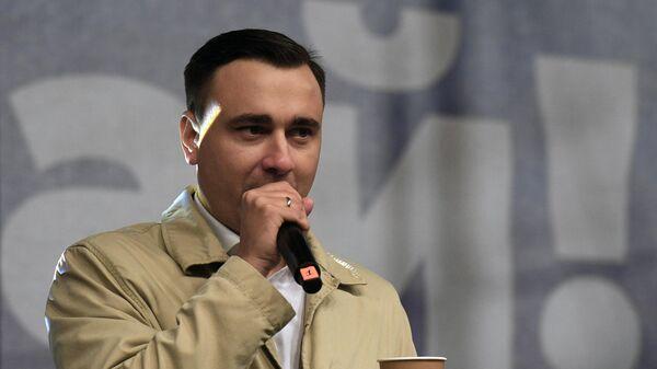 Директор Фонда борьбы с коррупцией Иван Жданов
