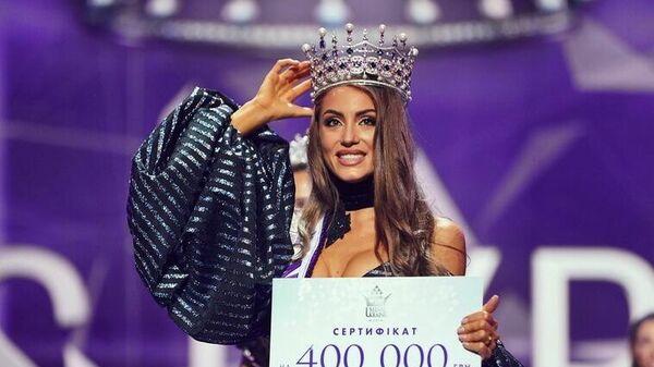 Победительница конкурса Мисс Украина 2019 Маргарита Паша